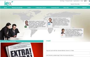 IEX Home Page